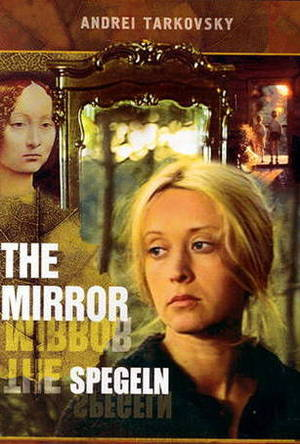 Spegeln poster