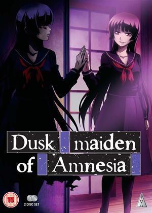 Dusk Maiden of Amnesia poster