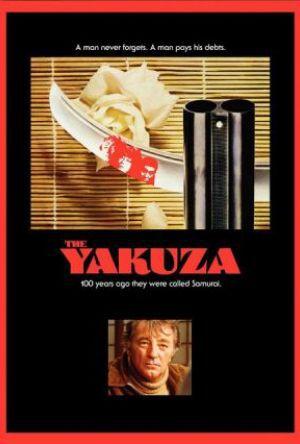 Yakuza - Blodets brödraskap poster