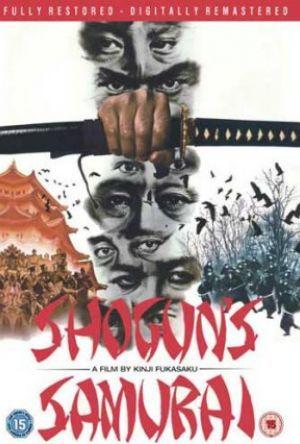The Shogun's Samurai poster