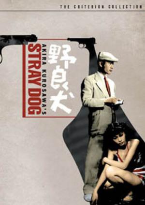 Revolvern poster