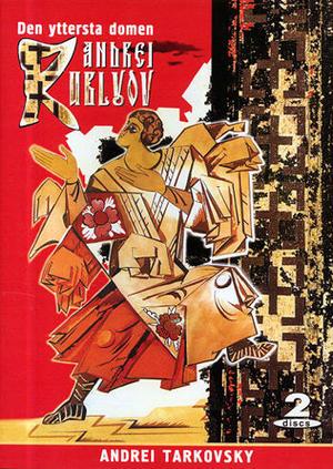 Den yttersta domen - livsdramat Andrej Rubljov poster