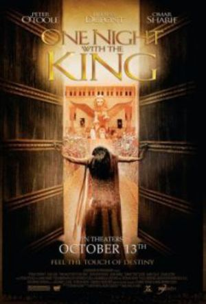 Esther - Queen of Persia poster