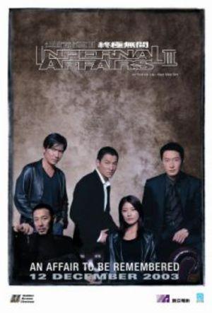 Infernal Affairs III poster
