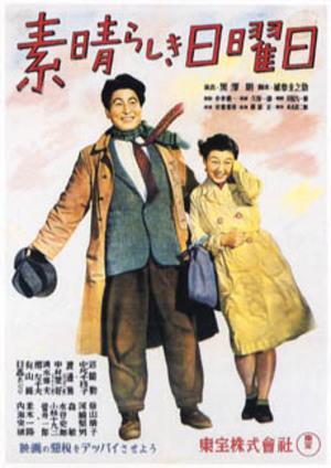 One Wonderful Sunday poster