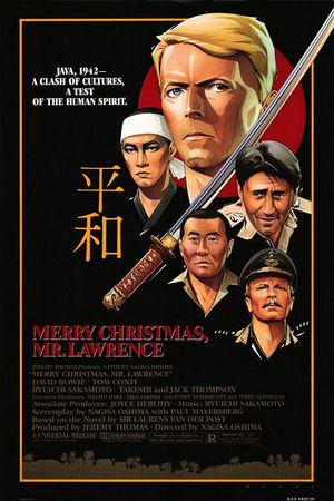 Merry Christmas, Mr. Lawrence poster