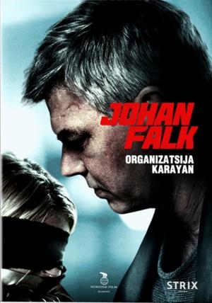 Johan Falk - Organizatsija Karayan poster