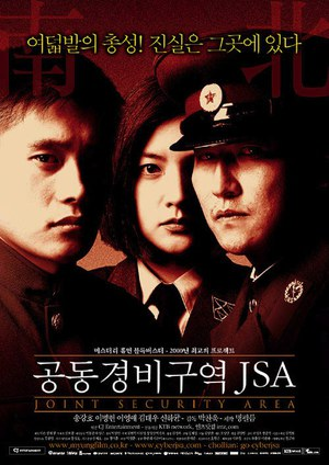 Joint Security Area poster