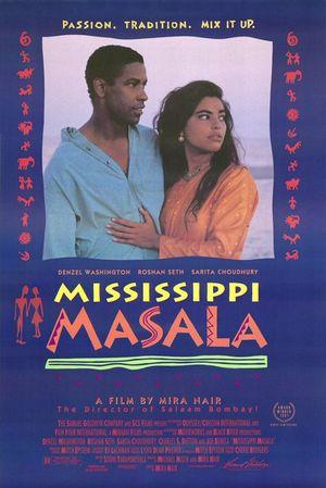 Mississippi Masala poster