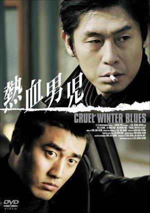 Cruel Winter Blues poster